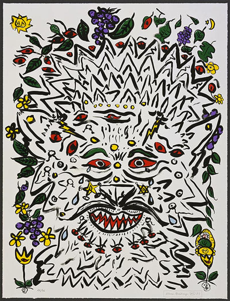 Allen Ginsberg's Doodle