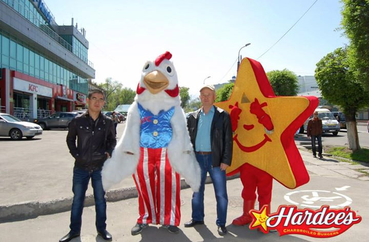 Hardees Kazakhstan and the American Eagle