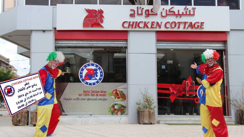 Chicken Cottage Algeria